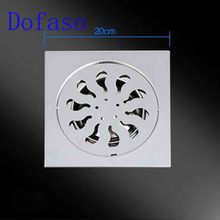 Dofaso shower drain waste 20/15/10cm big Floor Drain Insert Shower  304 Stainless steel kitchen