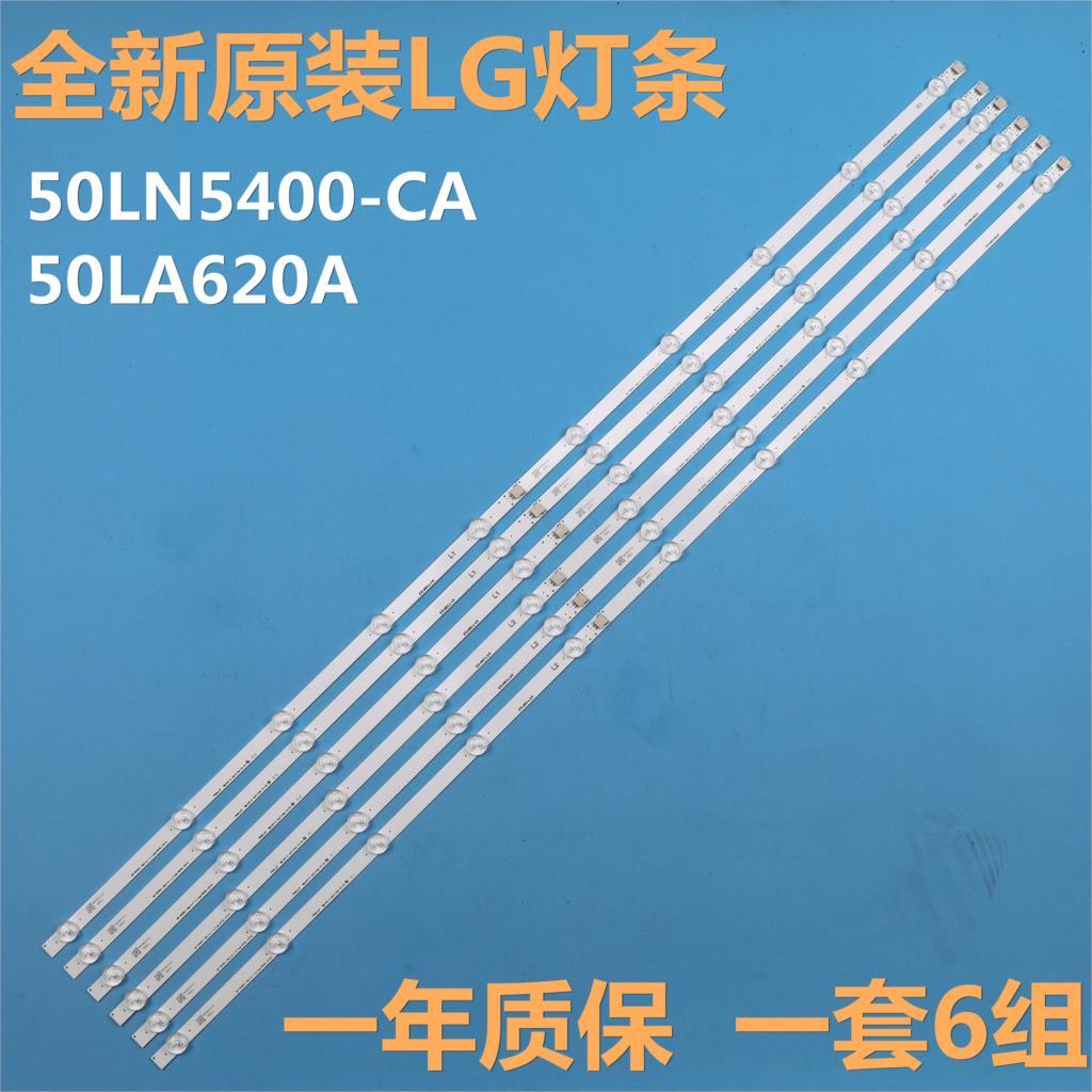 Image 3 - New part LED Backlight strip for LG 50LN5600 50LN575S 50LA6230 50LN577S 50LA620S 6916L 1272A 6916L 1241A 6916L 1273A 6916L 1276A-in Light Beads from Lights & Lighting