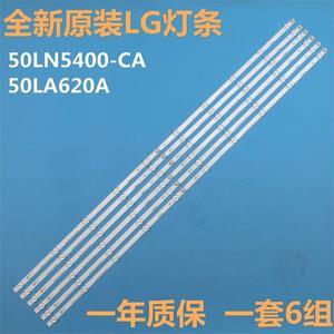 Image 3 - Nouvelle partie LED bande de Rétro Éclairage pour LG 50LN5600 50LN575S 50LA6230 50LN577S 50LA620S 6916L 1272A 6916L 1241A 6916L 1273A 6916L 1276A