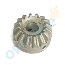 Pinion Gear For YAMAHA Outboard 30 115 HP Gear Pinion 650 42152 00 94 Fuel Steering