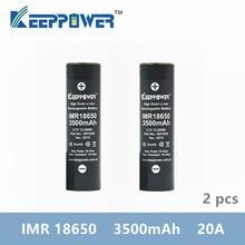 Original 2 Pcs KeepPower imr 18650 IMR18650 3500mAh 3.7V max 20A discharge สูงแบตเตอรี่ NH1835 drop การจัดส่ง