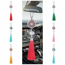 Car Air Freshener  Perfume Diffuser Air Conditioning Ventilation  Fringe Pendant Rearview Mirror Hanging Accessories G006