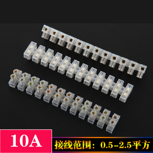 YM012 Wire Connector 10A DIN r