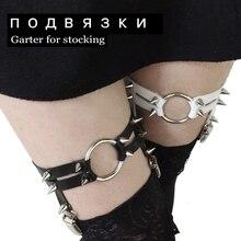 Харадзюку подвязки женские сексуальные ноги ремни мода Кожа Подвязки размера плюс кольцо бедра для женщин Подарки