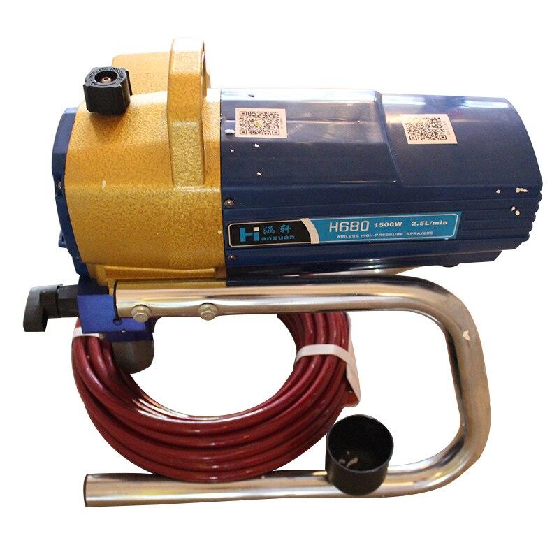 H680 High-pressure Airless Spraying Machine Professional Airless Spray Gun Airless Paint Sprayer Wall spray