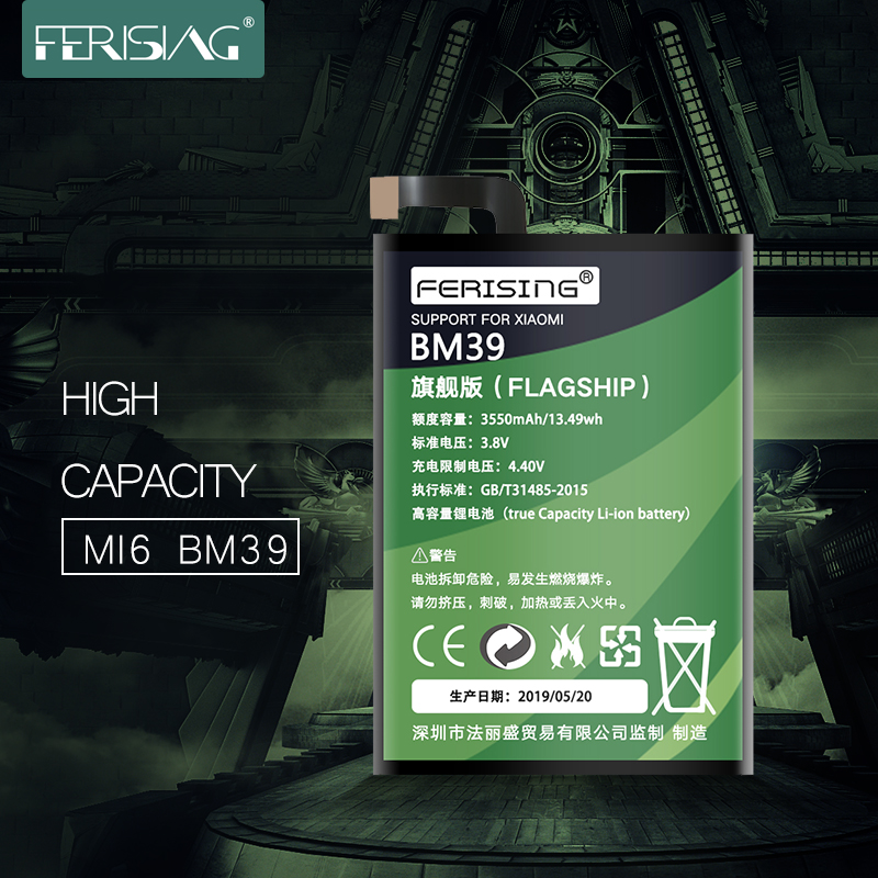 FERISING Original BM22 BM39 BM3E BM4E BN41 <font><b>Battery</b></font> For <font><b>Xiaomi</b></font> <font><b>Mi</b></font> 5 6 8 Pocophone F1/ Redmi Note <font><b>4</b></font> 4X Replacement Phone <font><b>Batteries</b></font> image