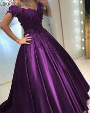 Vintage ชุดเจ้าสาว 2019 ใหม่ V คอลูกไม้ปิดไหล่สีม่วงซาตินงานแต่งงานชุดที่กำหนดเอง Vestidos De เจ้าสาว