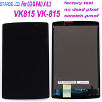 """STARDE LCD For LG G Pad X 8.3 VK815 LCD Display LD083WU1 Touch Screen Digitizer Assembly Frame 8.3"""""""