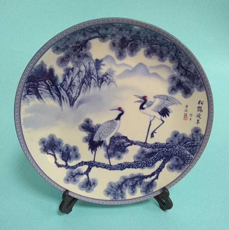 Chinese Classical Blue and White Porcelain Decorative Plate - The Pine Trees Cranes