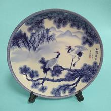 Chinese Classical Blue and White Porcelain Decorative Plate - The Pine Trees and Cranes цена и фото