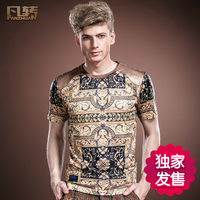 FanZhuan Free Shipping New Fashion Casual Men S Male Summer 2017 Short Sleeved Personality T Shirt