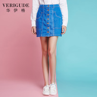 Veri Gude Femmes Denim Jupe S M L XL XXL Taille Bleu bouton Avant A-ligne Jupe Solide Dessus Du Genou Fille De Mode Jupe pour L'été