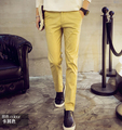 2016 red blue black yellow Joateay male trousers autumn harem pants solid color casual pants slim skinny pants male trousers