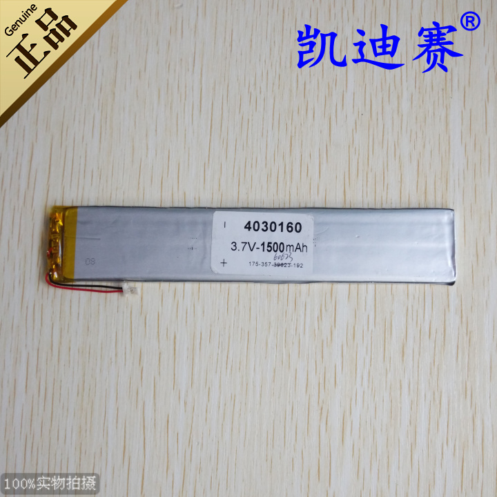 <font><b>3</b></font>.7v li po li-ion batteries lithium polymer battery <font><b>3</b></font> <font><b>7</b></font> <font><b>v</b></font> lipo li ion rechargeable lithium-ion for tablet dvr 4030160 <font><b>1500mah</b></font> image