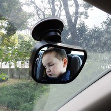 Baby Car Mirror Rear Facing View Infant In Back Seat Shatter-proof Safety Suckti