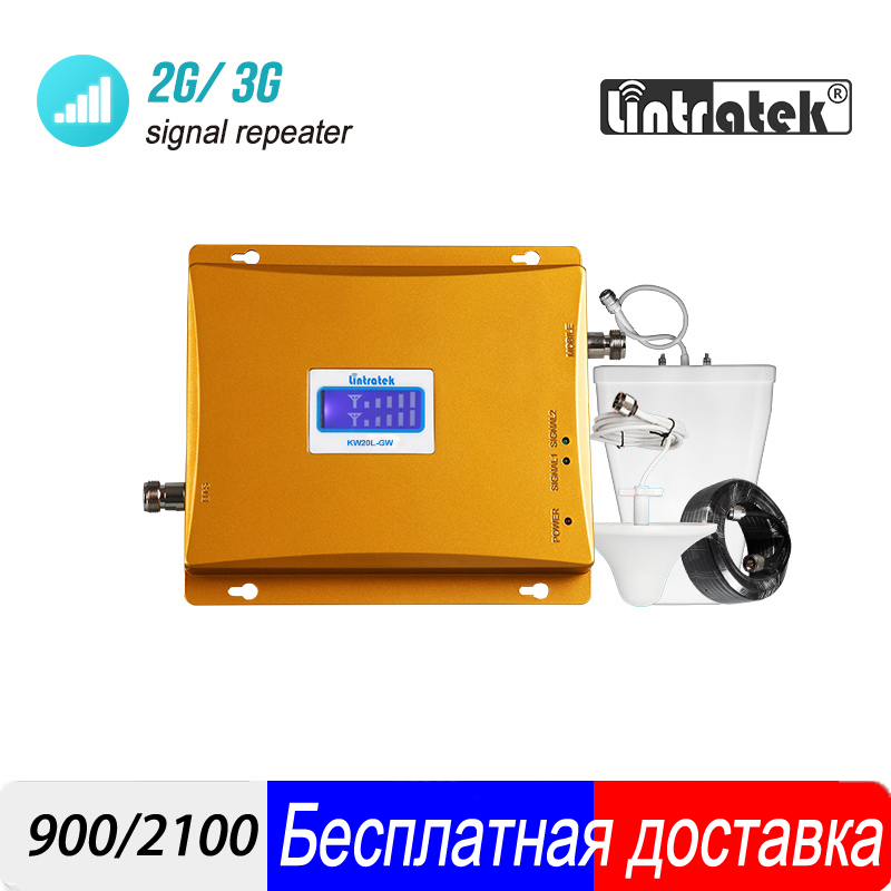 GSM 900 2100 mhz Signal Booster 2G 3G Repeater UMTS Cell Amplifier Dual Band GSM GSM
