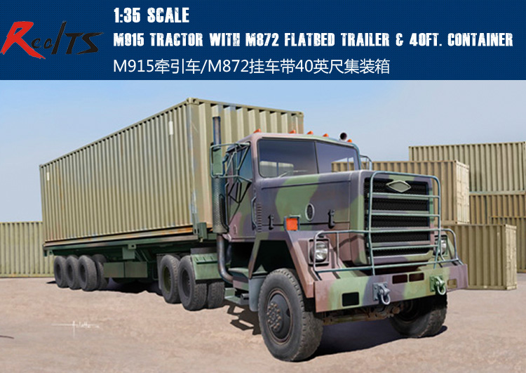 <font><b>Trumpeter</b></font> 01015 1/35 M915 Tractor/M872 Flatbed trailer & 40FT Container model image