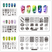 Sun Stars Stamping Nail Art Lovely Line Stamp Plate Image Wave Stripe