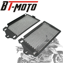 Motorcycle Accessories Radiator Guard Protector Grille Grill Cover For BMW R1200GS R1200/R 1200 GS LC /Adventure