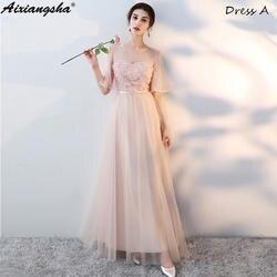 Четыре стиля платья подружки невесты на заказ цвет и размер vestido de festa платье длиной до щиколотки элегантное платье для свадебной вечеринки