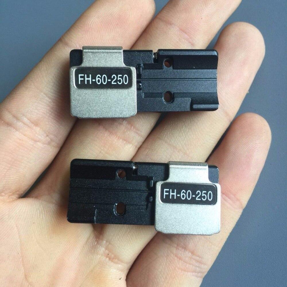 Livraison gratuite Fujikura FSM-22S FSM-12S FSM-60S FSM-70S FSM-80S épissurage Shealth 250um Pince/FH-60-250 Support De Fiber 1 Paire