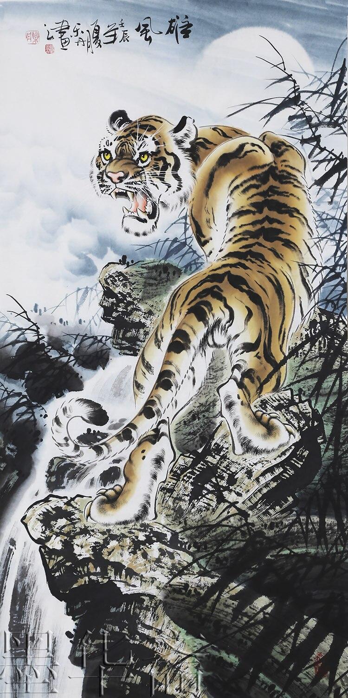 Astratta pittura ad acquerello arte tradizionale cinese for Casa tradizionale cinese