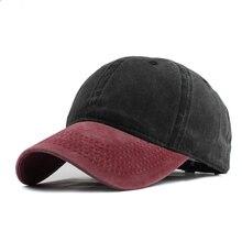 Casual Denim Snapback Cap