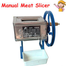stainless steel meat slicer household manual meat grinder dynamic commercial meat shredder meat cutting machine 60a