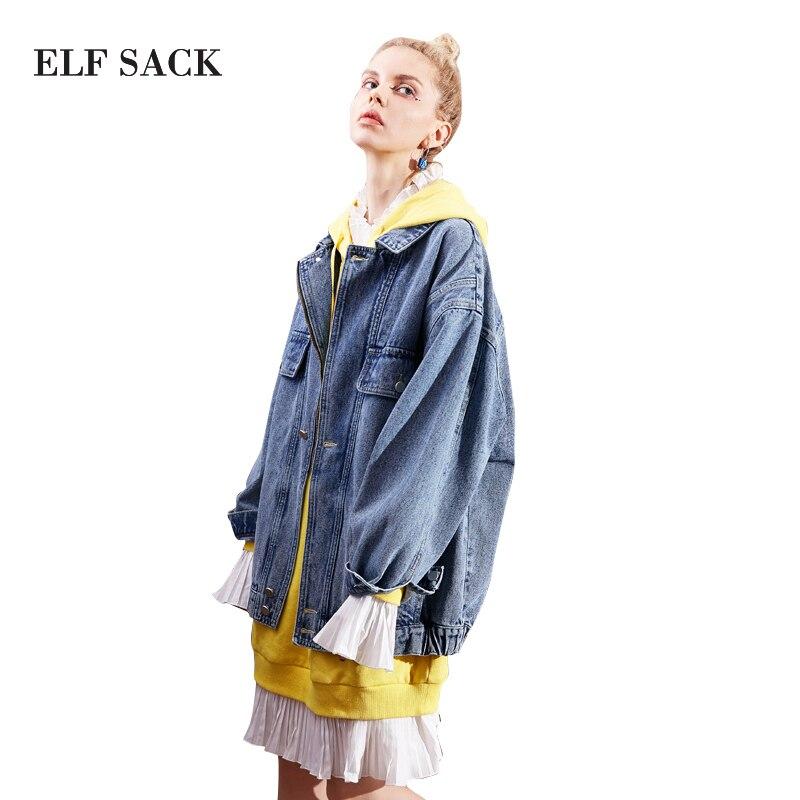 ELF SAC BL Oversize Femmes Denim Vestes Kpop Streetwear Lavé Femmes Chic Lâche Col Carré Fermeture Éclair Lanterne Denim Manteaux Courts