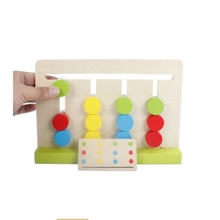 GEEK KING Montessori children's wooden puzzle teaching aids logic thinking training four-color game math t toys geek king montessori teaching aids balance scale baby balance game early education wooden puzzle children toys
