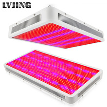 Grow-Light-Lamps Flower Hydroponics-System Plant 300W Grow/bloom-Tent Full-Spectrum 1600W