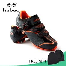 Tiebao Professional MTB Cycling Shoes Men Women Bike Self-Locking Shoes Breathable Bicycle Nylon-Fibreglass Sole Shoes