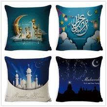 Fokusent Ramadan Kareem Cushion Cover Gold Moon Star Eid Mubarak Beige Pillow Cover Thin Linen Cotton Bedroom Sofa Decoration цены