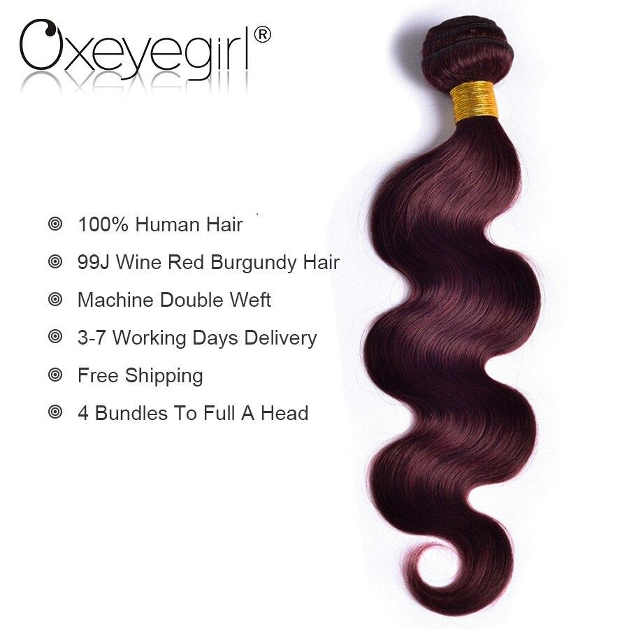 4 Bundle Deals Burgundy Brazilian Hair Weave Bundles Body Wave Human Hair Bundles 99J Red Non Remy Hair Extensions Oxeye girl