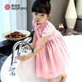 2017 Princess Tutu Dress Baby Girl Kids Summer Toddler Cute Lace Flower Girls Dresses For Party And Wedding New Princess Costume