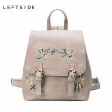 LeftSide модные цветочные искусственная кожа рюкзак женщины вышивка школьная сумка для девочек-подростков Брендовая женская небольшие рюкзаки SAC DOS