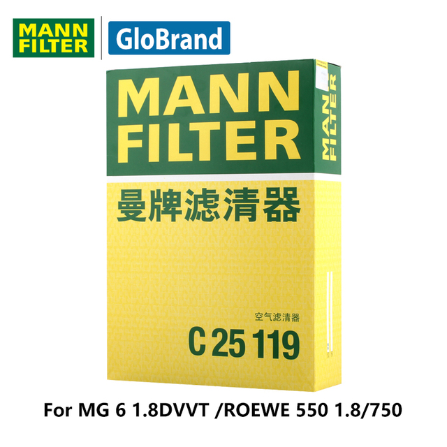 MANNFILTER  car air filter  C25119    for MG 6 1.8DVVT 1.8T/ROEWE 550 1.8/750 1.8T 2.5L auto parts