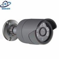 SSICON Bullet 2MP Infrared HD Camera AHD 1080P 3.6mm Lens 6Pcs Array Leds Waterproof Night Vision Analog Camera Outdoor