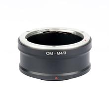 OM M4/3 מתאם עבור OM מצלמה עדשת הר למייקרו 4/3 MFT GX1 EP5 E M5 EM1
