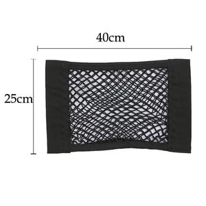 Image 2 - 40*25 ซม.รถกลับด้านหลังที่นั่งกระเป๋าเก็บตาข่ายออแกไนเซอร์Double Deck Elastic Stringสติกเกอร์กระเป๋า