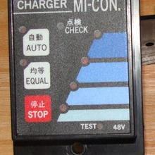 MVT II 48V в транспортном средстве зарядное устройство контроллер используется для Toyotaa Nichiyu Электрический вилочный погрузчик