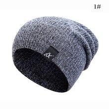 """Популярные Разноцветные Повседневные шапочки для мужчин и женщин, теплая вязаная зимняя шапка, модная однотонная шапка """"хип-хоп"""" для мальчиков, кепки унисекс"""