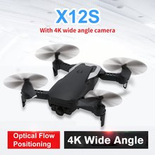 цена на X12S RC Drone 4K WiFi FPV With Camera HD RC Quadcopter Wide Angle optical flow Mini Foldable drone Altitude Hold RC Helicopter