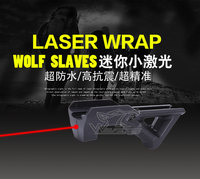Wolfslaves M4 AFG Laser Tactical Airsoft Gun Accessories Military Combat Hunting Gear Rifle Fittings With Laser