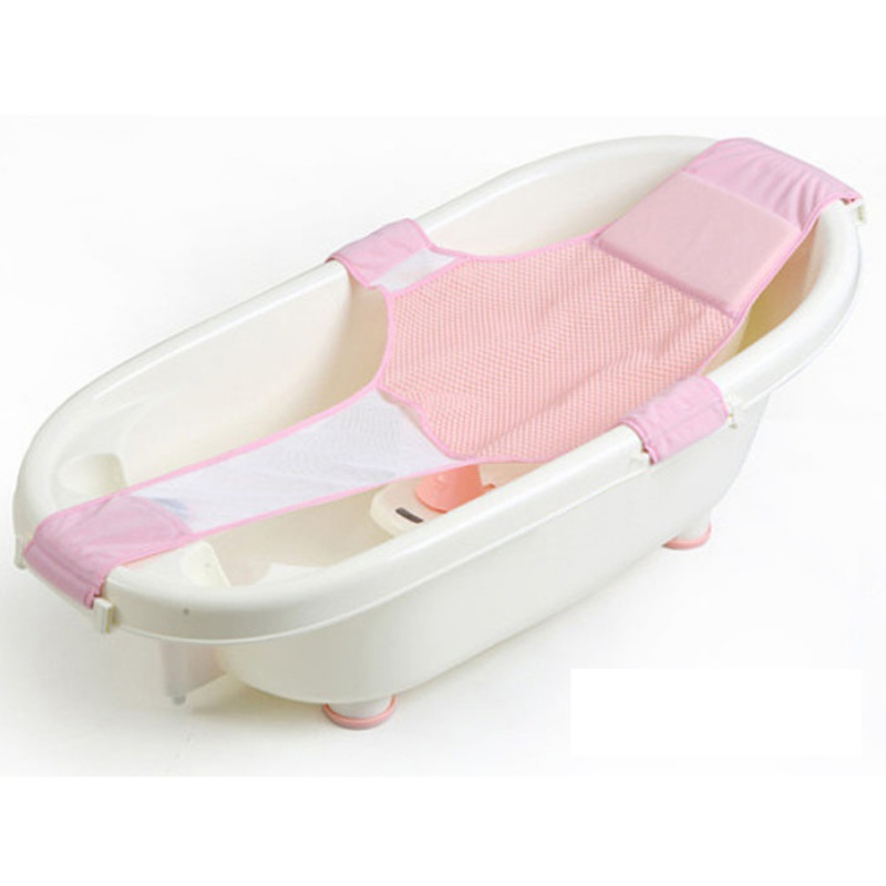 Baby Care Infant Shower Bath Adjustable Bathing Bathtub Baby Bath Net Safety Security Seat Support