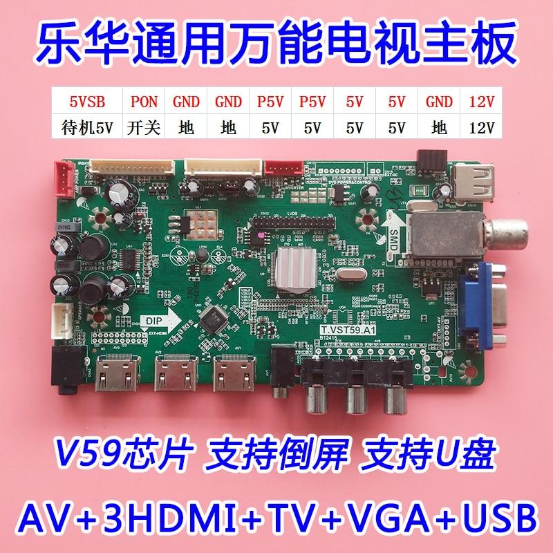 Original TV MotherBoard  Driver Board T.VST59.A1 Instead Of T.VST59.S21/81