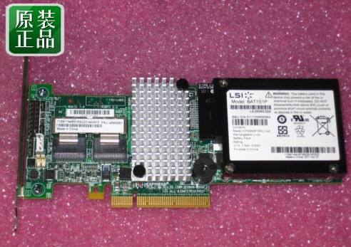 RaidStorage ServeRAID M5015 SAS/SATA contrôleur 46M0829 (avec batterie 81Y4451) 8 ports SFF8087 6 Gb/s carte RAID5 support 6 T HDD
