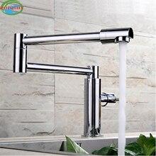 Роскошные stretchful 360 Вращение кухни и ванной комнаты кран раковины настенного хром закончил Одной ручкой