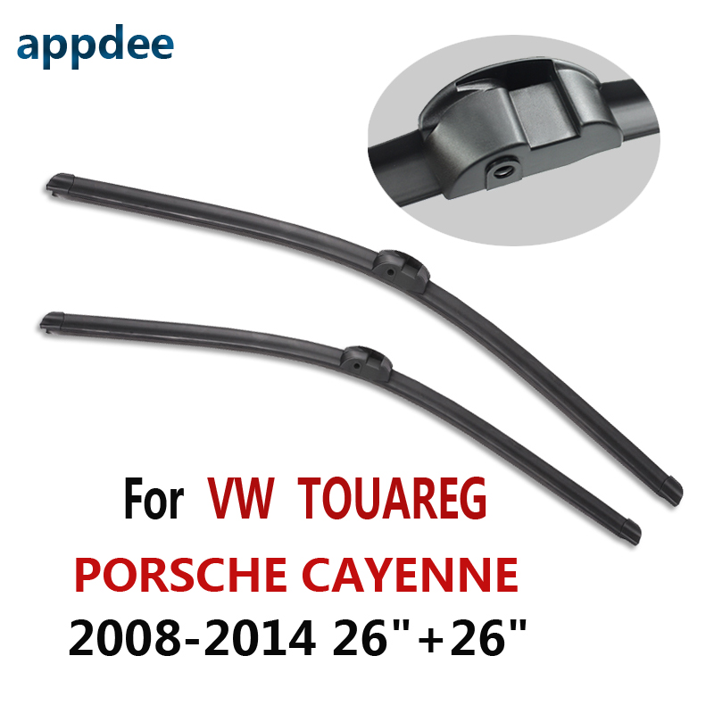Car Windshield Wiper Blades For VW TOUAREG PORSCHE CAYENNE 2 Pieces/lot 2008-2014 26''26'' Inch Brush Car Accessories