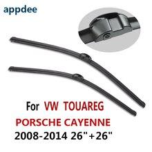 Car Windshield Wiper Blades For VW TOUAREG PORSCHE CAYENNE 2 Pieces/lot 2008-2014 26''26'' Inch Brush Car Accessories